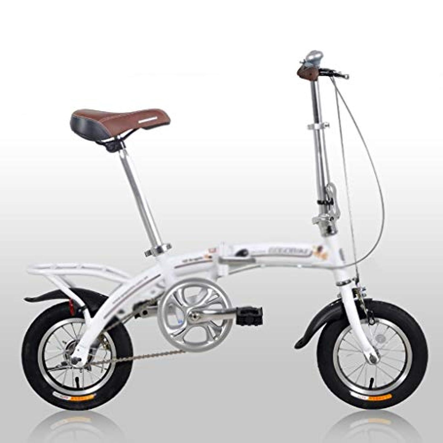 現金レジデンス飢え折りたたみ自転車 12インチの軽量ポータブルポータブルアルミ合金折りたたみ自転車 大人用折りたたみ自転車