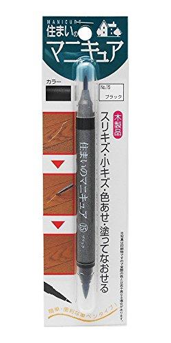 『住まいのマニキュア ブリスターパック ブラック 筆ペンタイプ MB-15』のトップ画像