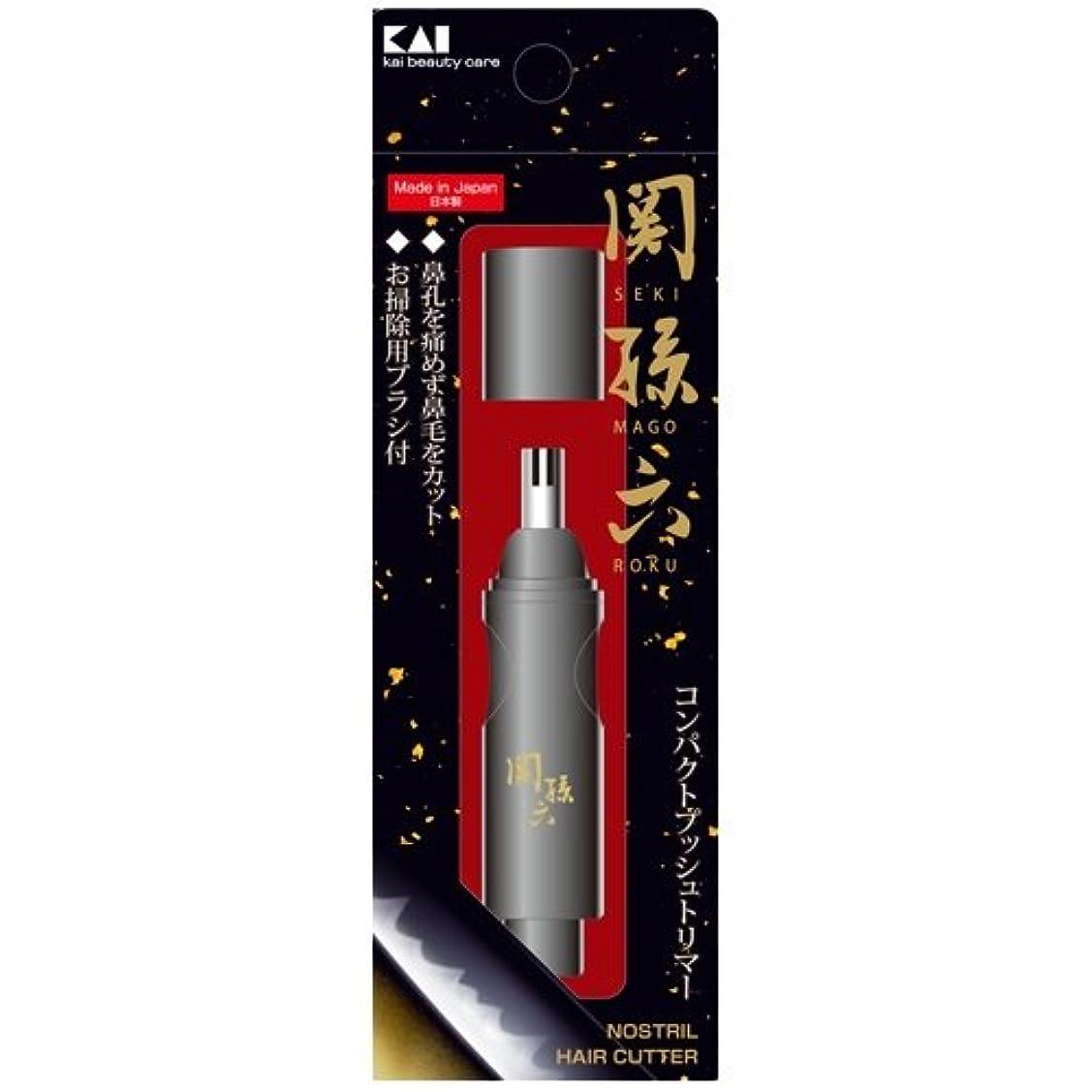 うっかりデッド韻関孫六 コンパクトプッシュトリマー HC3529