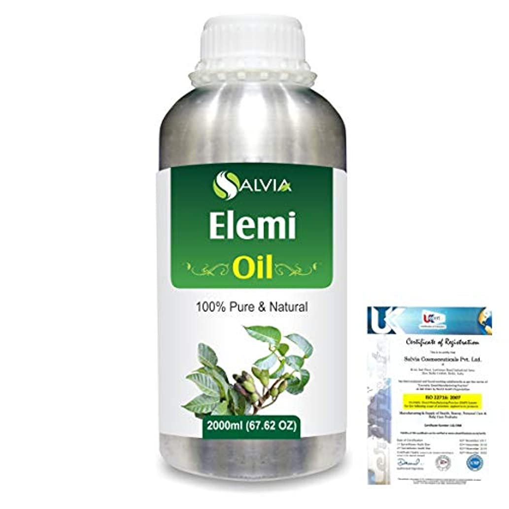 毒性野なクアッガElemi (Canarium vulgare) 100% Natural Pure Essential Oil 2000ml/67 fl.oz.