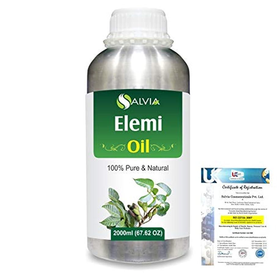 角度命令横向きElemi (Canarium vulgare) 100% Natural Pure Essential Oil 2000ml/67 fl.oz.