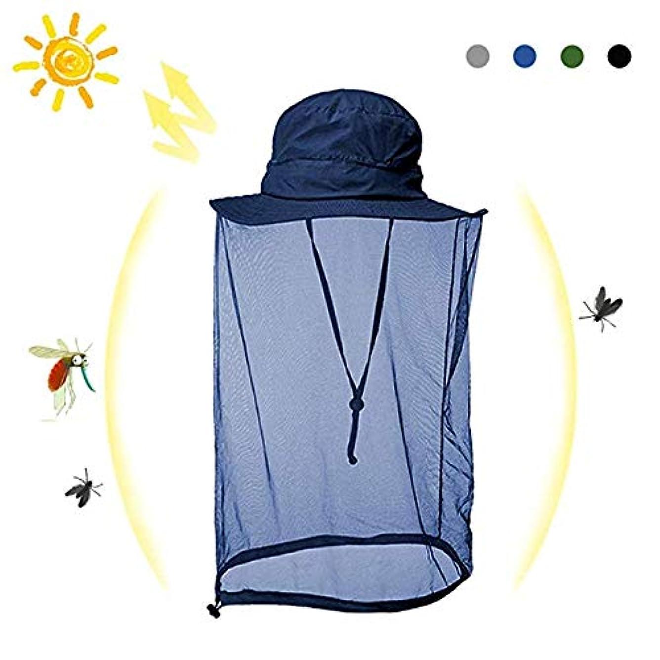 ペイント乳白色動機付ける帽子 ネット 虫除け 蚊よけ 防虫ネット メッシュ カバー 携帯 頭部 蚊帳 紫外線対策 農作業 釣り ハイキング アウトドア