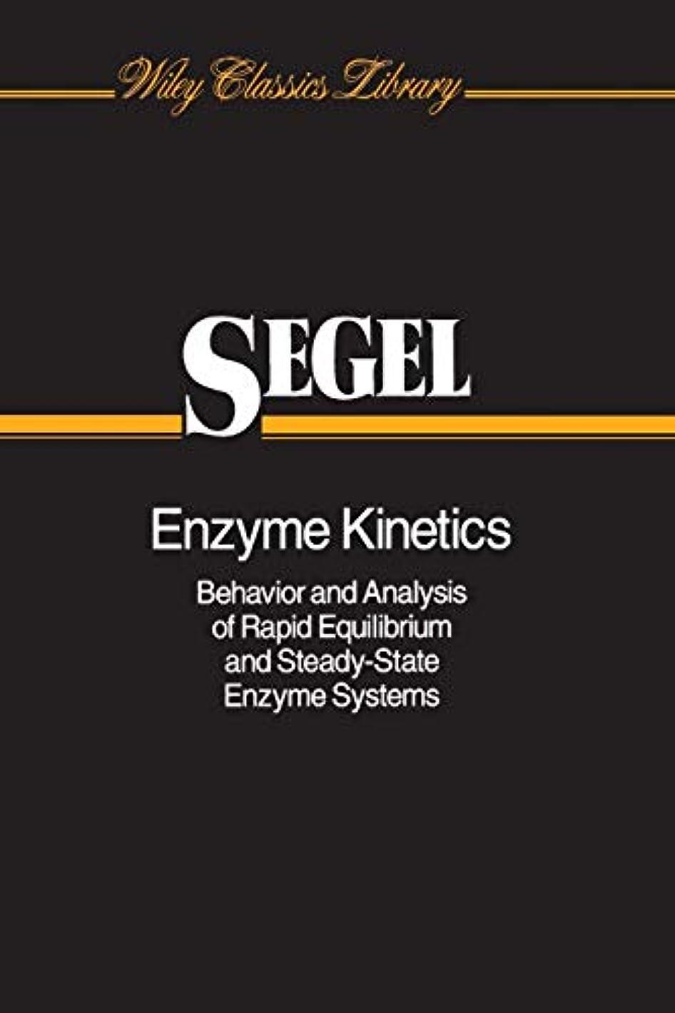 驚くべきフラスコ親Enzyme Kinetics: Behavior and Analysis of Rapid Equilibrium and Steady-State Enzyme Systems (Wiley Classics Library)