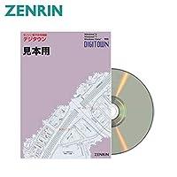 ゼンリン電子住宅地図 デジタウン 北海道 稚内市 発行年月201910 012140Z0N