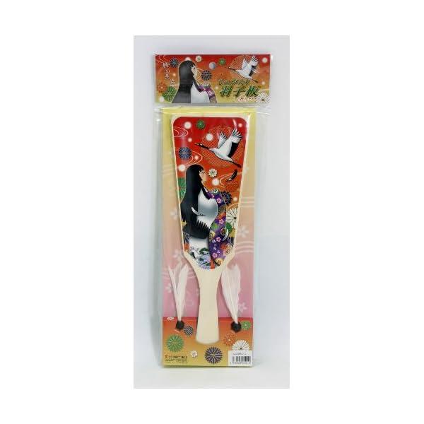 池田工業社 ものがたり羽子板2枚組セット かぐ...の紹介画像2