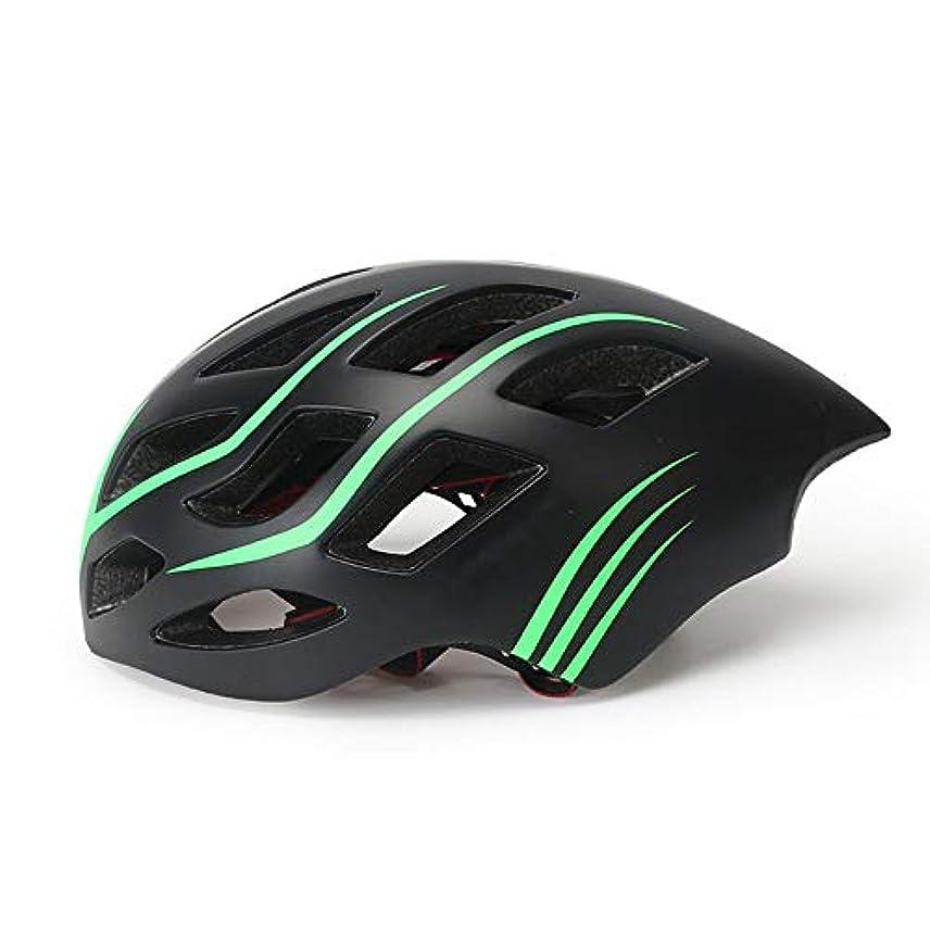 バンド仕出しますハイライトQRY ヘルメットマウンテンバイクヘルメットワンピースヘルメット乗馬用ヘルメット屋外男性と女性用通気性ヘルメット 幸せな生活 (色 : Black Green)