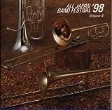 日本の吹奏楽'98(6)高等学校