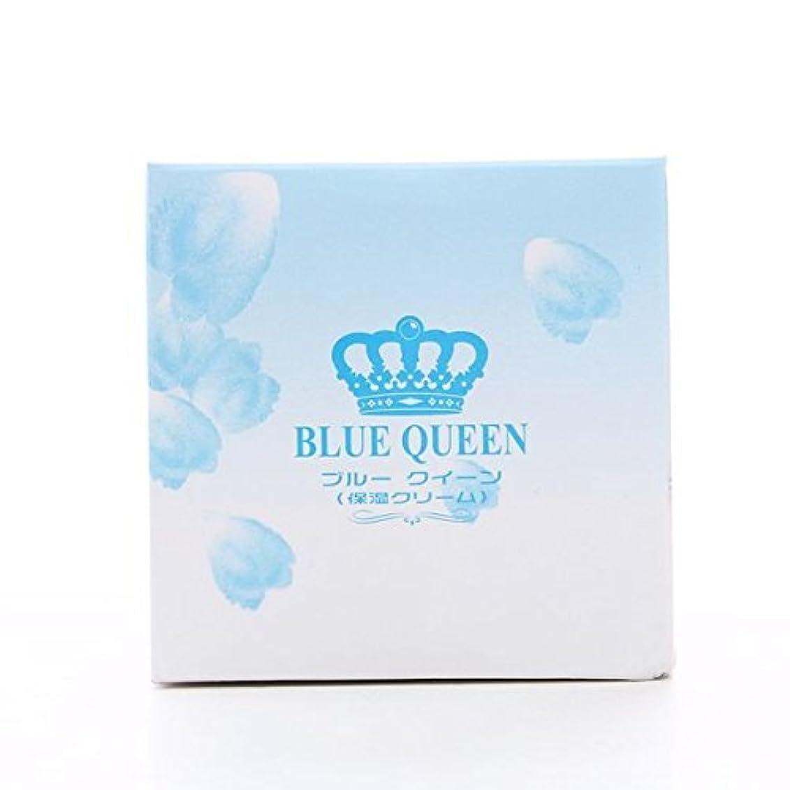 報告書偽物科学的ブルー クイーン BLUE QUEEN