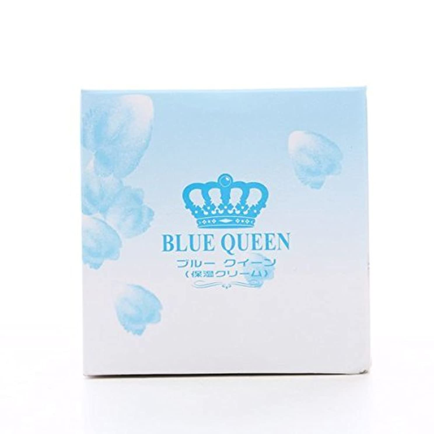 チーズ男らしい立方体ブルー クイーン BLUE QUEEN