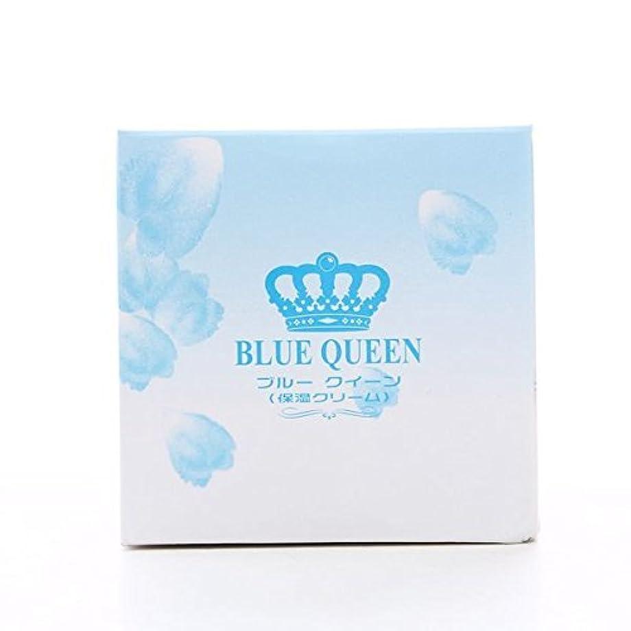 水分涙が出る特徴づけるブルー クイーン BLUE QUEEN