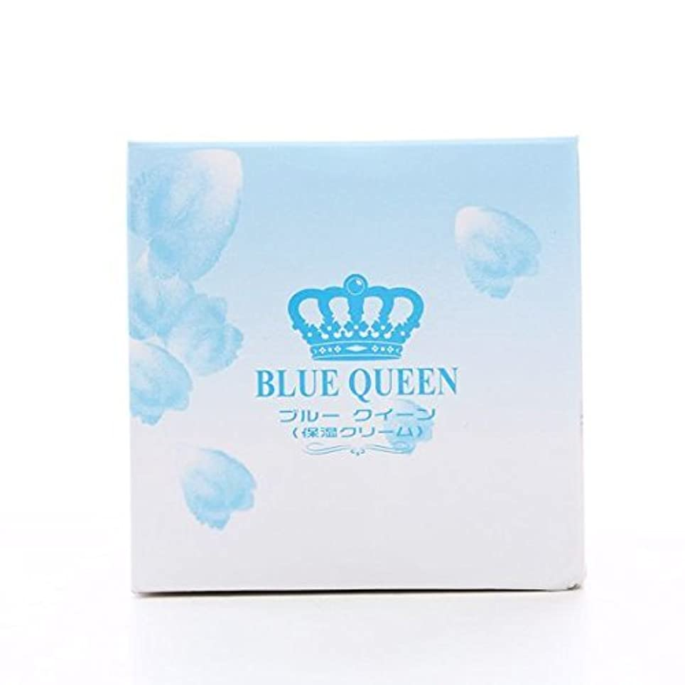 デザート信仰瞑想するブルー クイーン BLUE QUEEN