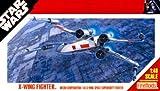 ファインモールド 1/48 STARWARS X-ウイング