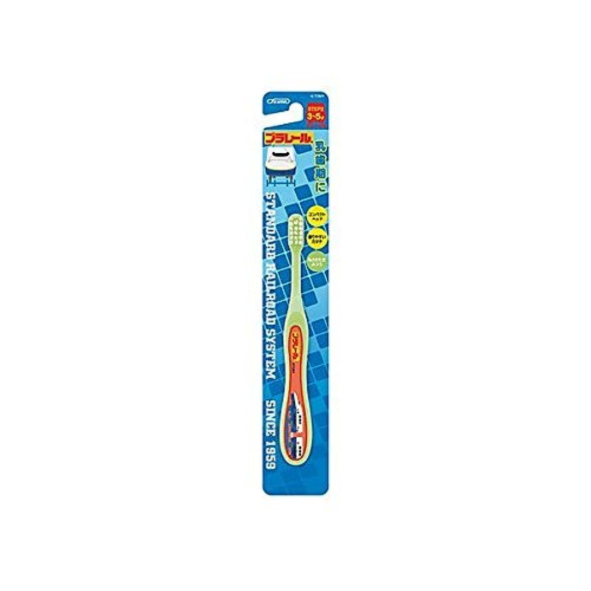 寄生虫滴下栄光歯ブラシ(転写タイプ)園児用 プラレール