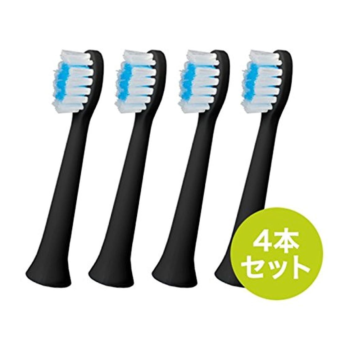 アクチュエータ湾消去DOMO電動歯ブラシ(交換ブラシ4本セット黒)