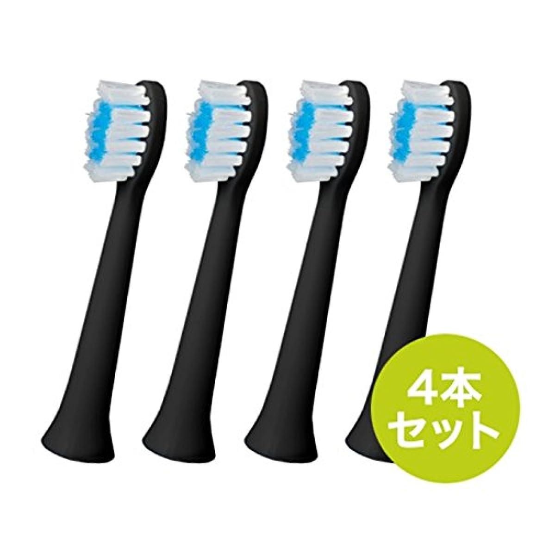 ボーカル電極真夜中DOMO電動歯ブラシ(交換ブラシ4本セット黒)