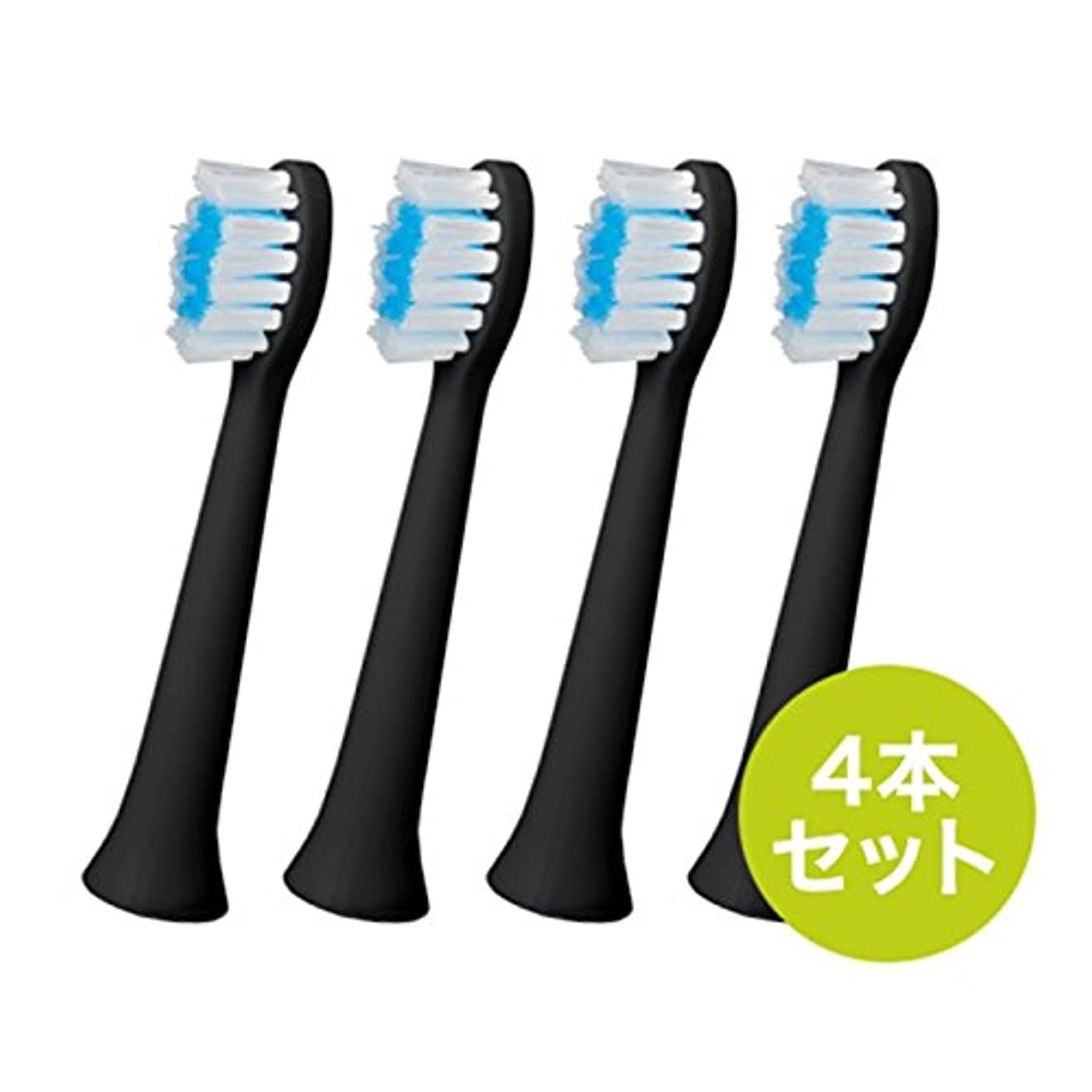 原油ブラシカートDOMO電動歯ブラシ(交換ブラシ4本セット黒)
