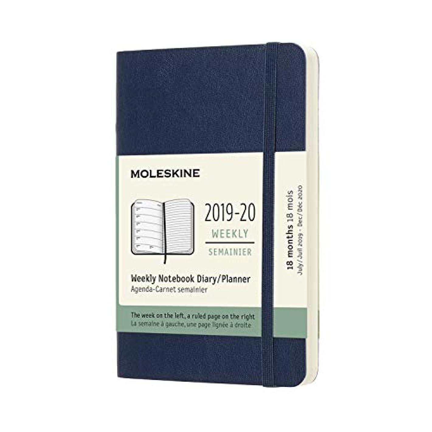 製品矢じり動かないモレスキン 手帳 2019年7月始まり 18ヶ月ウィークリーダイアリー ソフトカバー ポケットサイズ サファイアブルー DSB2018WN2Y20