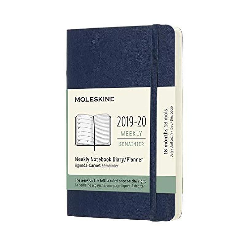 特性かるストリームモレスキン 手帳 2019年7月始まり 18ヶ月ウィークリーダイアリー ソフトカバー ポケットサイズ サファイアブルー DSB2018WN2Y20