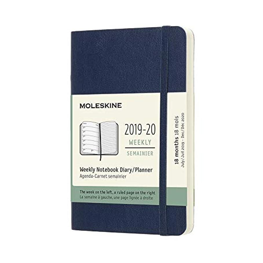 昇る患者オアシスモレスキン 手帳 2019年7月始まり 18ヶ月ウィークリーダイアリー ソフトカバー ポケットサイズ サファイアブルー DSB2018WN2Y20