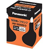 パナソニック電工 PRFー500WBD