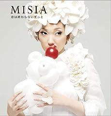 MISIA「恋は終わらないずっと」のジャケット画像