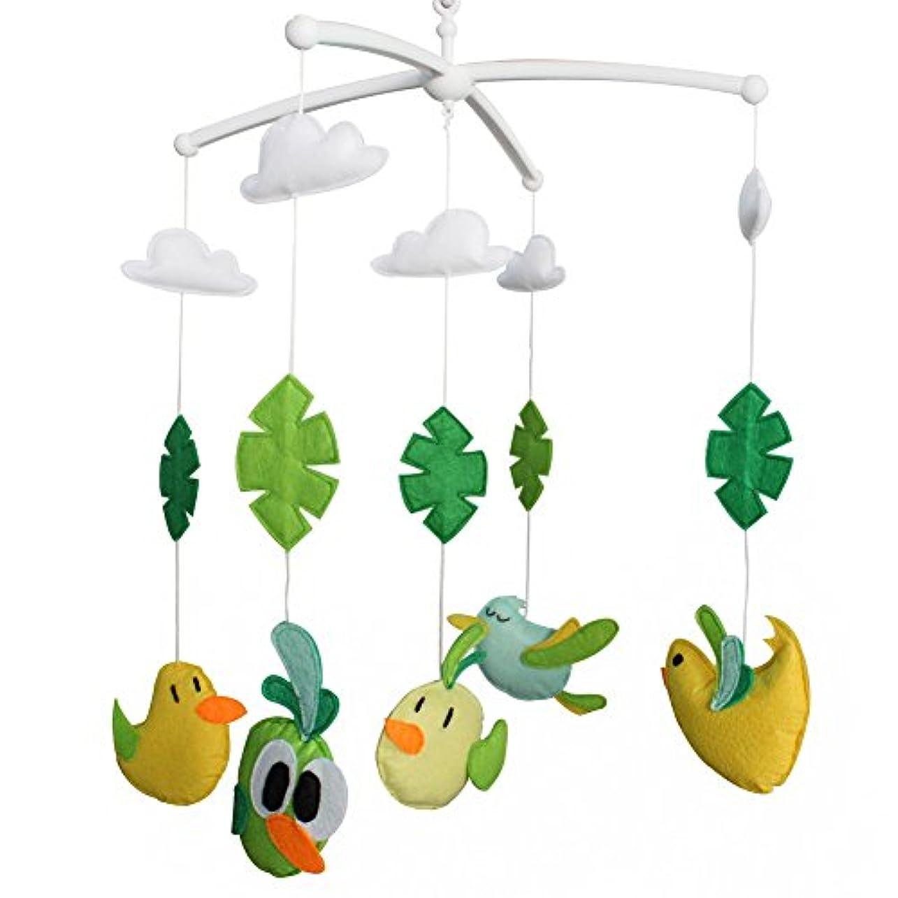 ジレンマ勤勉な勤勉な[Funny Bird]教育用ベビーベビーベッドおもちゃアタッチメント保育園の装飾ミュージカルベビーベッドモバイル、ランダムオルゴール(モーツァルトララバイまたはブラームスララバイ)
