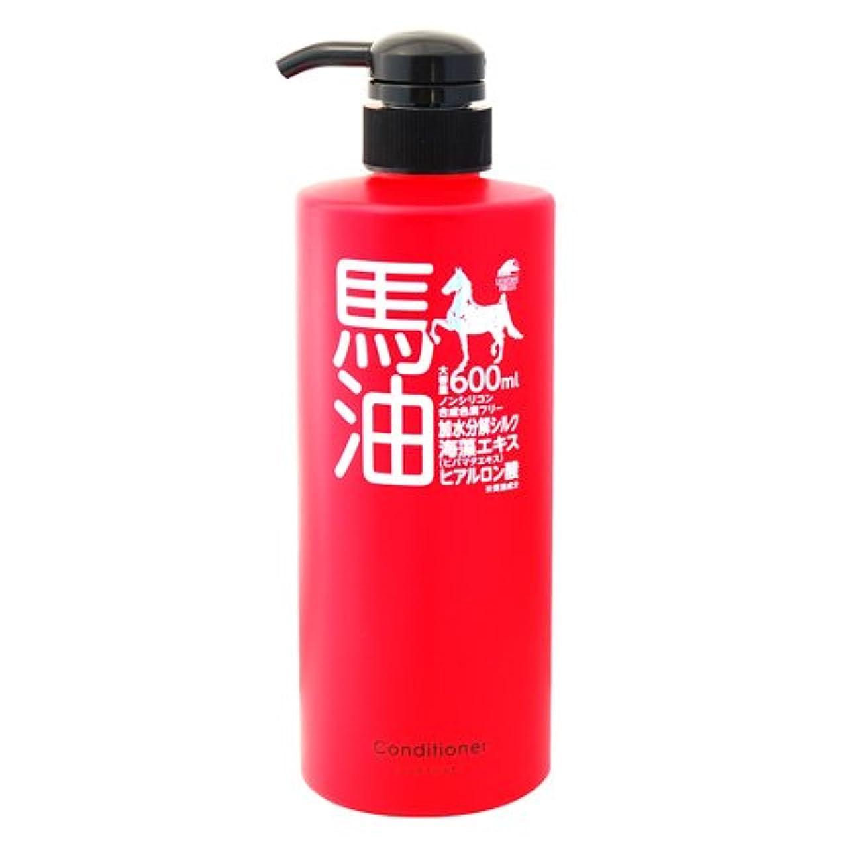 呼吸する深さ広範囲ユニマットリケン 馬油コンディショナー600ml