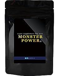 男性用サプリメント MONSTER POWER トンカットアリ・アルギニン・亜鉛・マカ 60粒