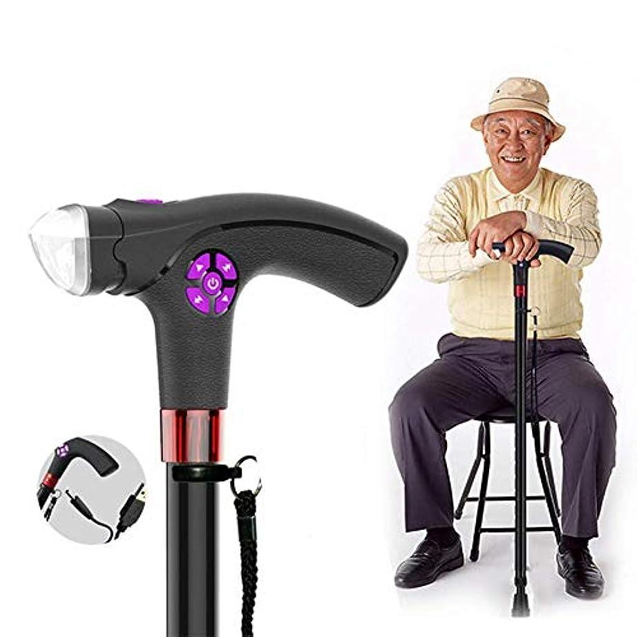 忌み嫌う不規則性制約多機能インテリジェント高齢者松葉杖、アルミニウム松葉杖LEDランプ松葉杖アラームあなたができる無線引き込み式松葉杖64Cm-97Cm