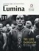 Triathlon Lumina(トライアスロン・ルミナ) 2016年 11 月号 [雑誌]