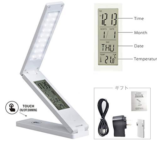 A-HOSHI デスクライト LEDライト ブックライト テーブルランプ 2019年 温度計 時計 アラーム& カレンダー 搭載 PC/仕事/寝室/卓上/譜面台/ベッド/停電/防災用/読書灯 スタンドライト 卓上スタンド 折りたたみ充電式LEDライト 卓上ライト ホワイト おしゃれ 寝室