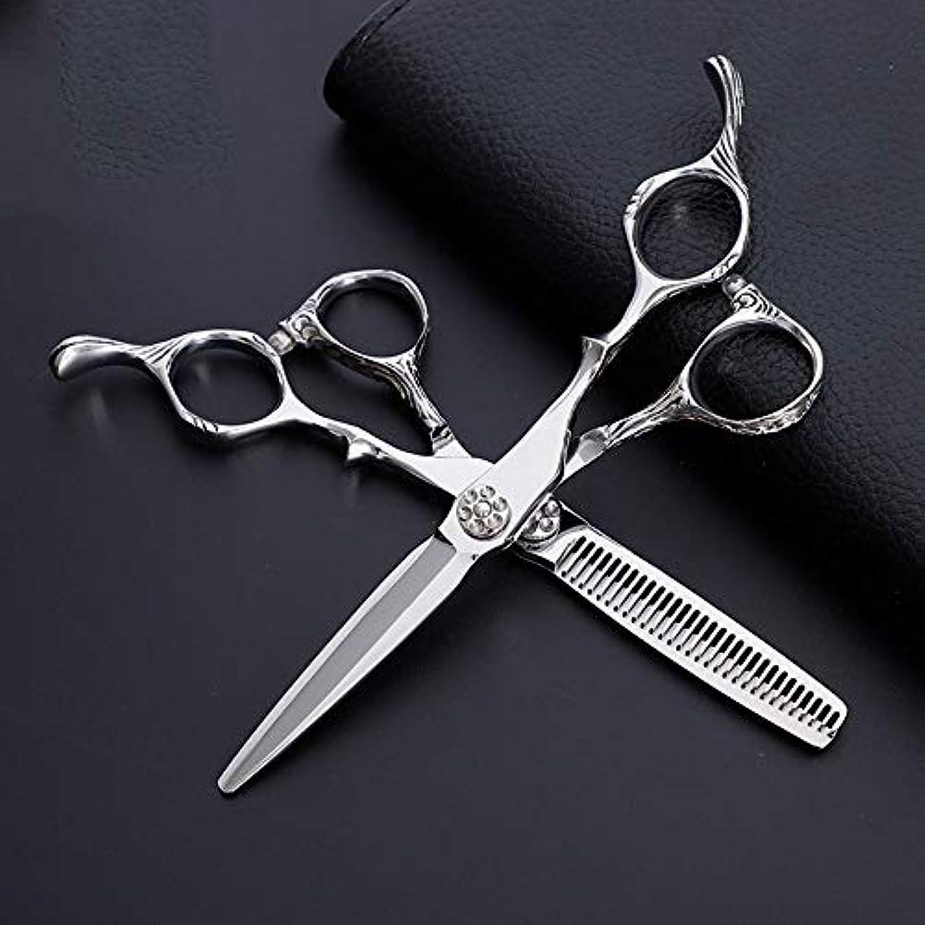 ロンドンストラップ残基6インチ美容院プロフェッショナル理髪セットハイエンド理髪はさみ、フラットはさみ+歯はさみ ヘアケア (色 : Silver)