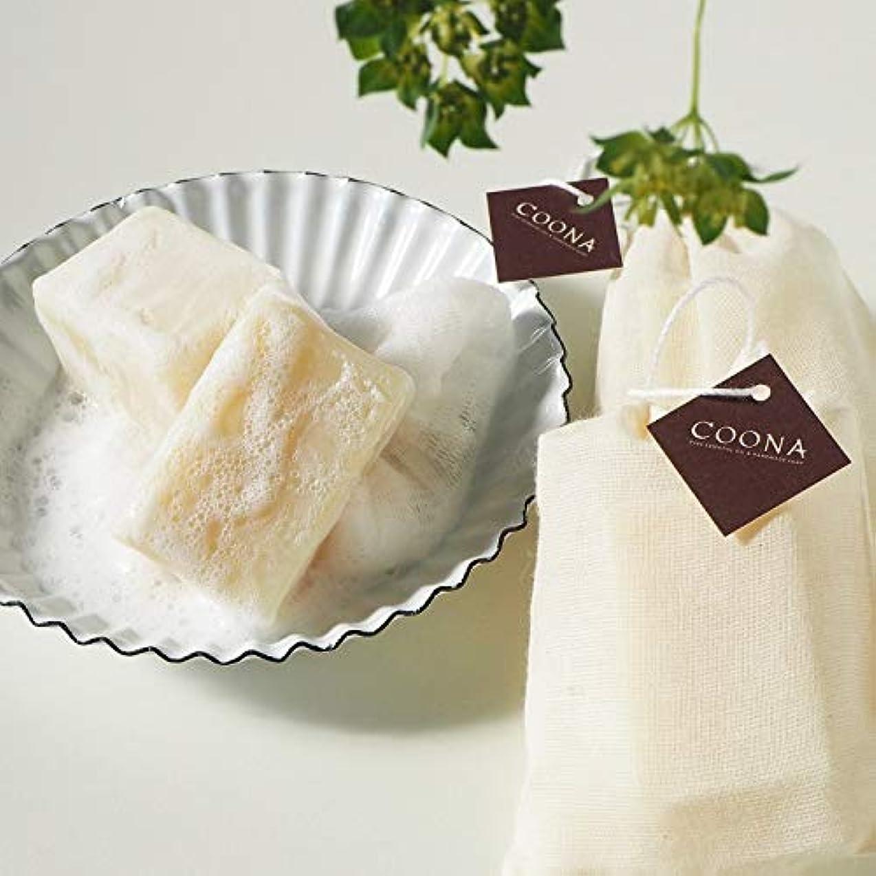 実り多いプリーツにおいCOONA ハーフ 石鹸 40g (天然素材の自然派コールドプロセス手作りせっけん) (アボカド石けん ゼラニウム&ラベンダー)