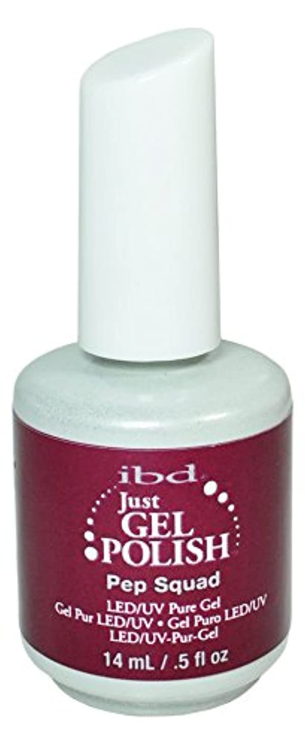 火山欠如受付IBD Just Gel Polish - Pep Squad - 0.5oz / 14ml