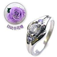 【SUEHIRO】 ( 婚約指輪 ) ダイヤモンド プラチナエンゲージリング( 12月誕生石 ) タンザナイト(日比谷花壇誕生色バラ付) #14