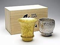 有田焼 匠の蔵 日本酒グラス(ぐい呑み)!金彩(反・淡麗)&銀彩(丸・濃醇) SAKE GLASS セット 木箱付