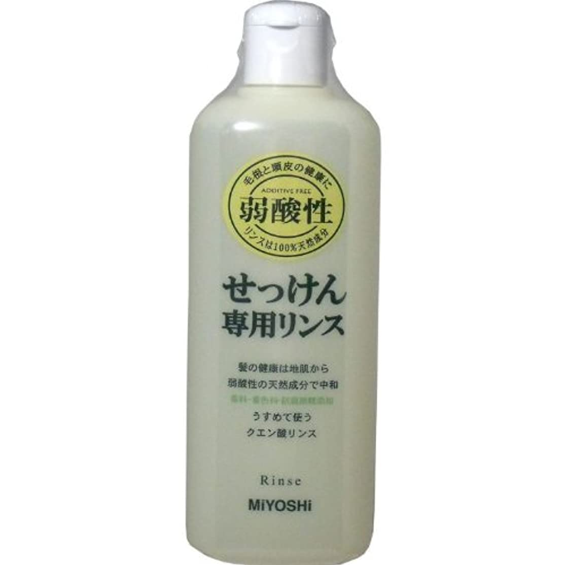 抽象巻き戻す暖炉髪の健康は地肌から、弱酸性の天然成分で中和!!香料、防腐剤、着色料無添加!うすめて使うクエン酸リンス!リンス 350mL【3個セット】