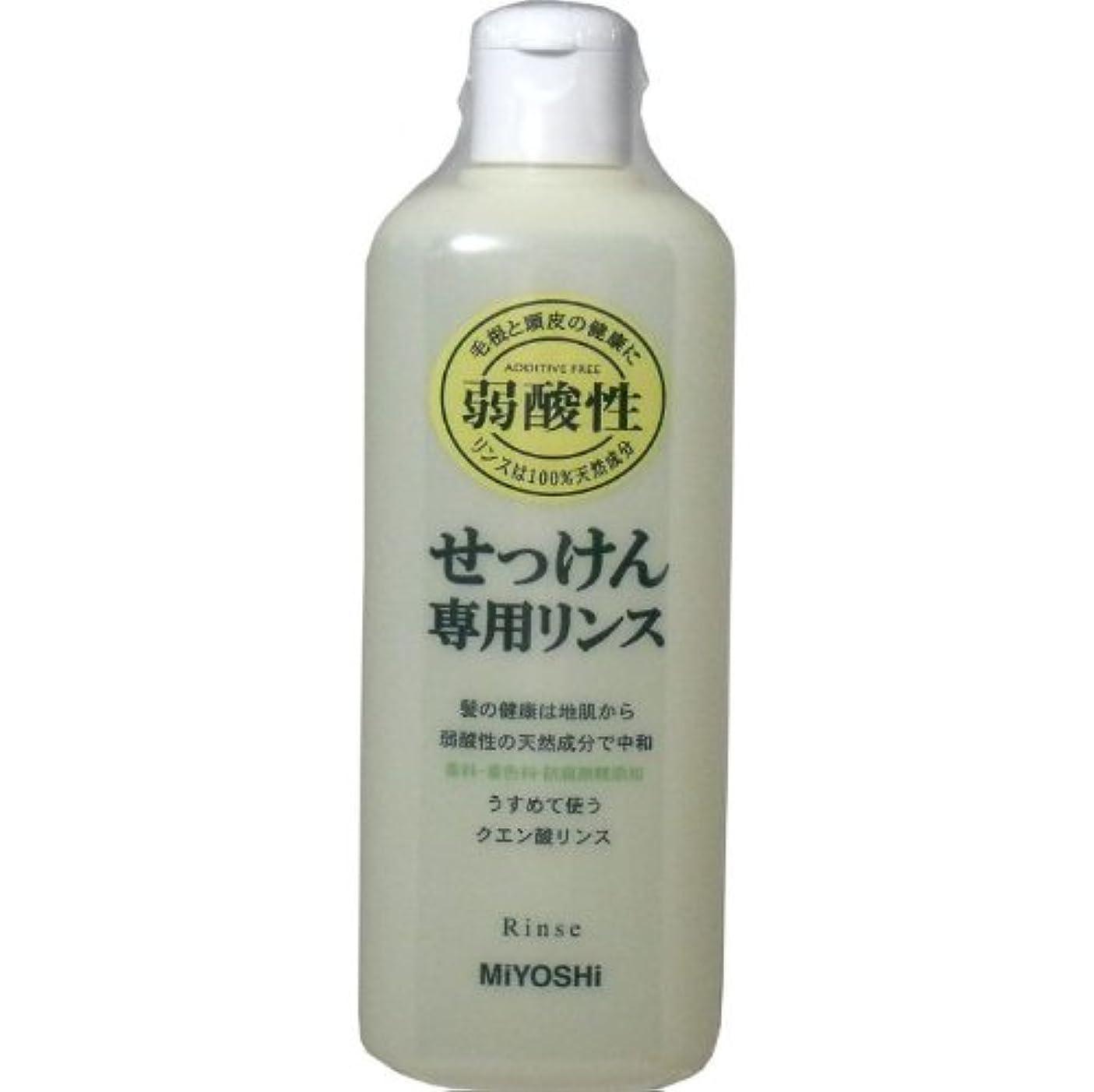 髪の健康は地肌から、弱酸性の天然成分で中和!!香料、防腐剤、着色料無添加!うすめて使うクエン酸リンス!リンス 350mL