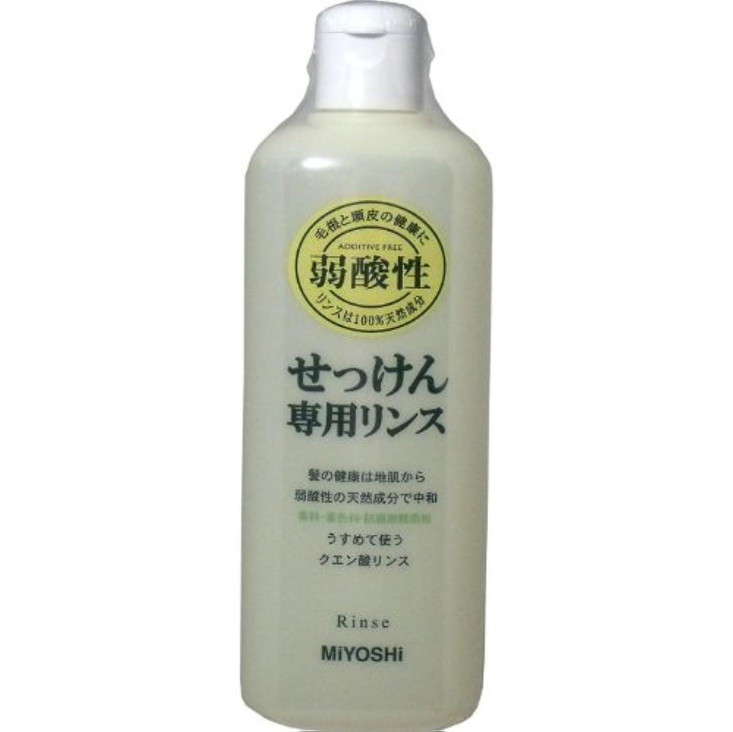髪の健康は地肌から、弱酸性の天然成分で中和!!香料、防腐剤、着色料無添加!うすめて使うクエン酸リンス!リンス 350mL【3個セット】