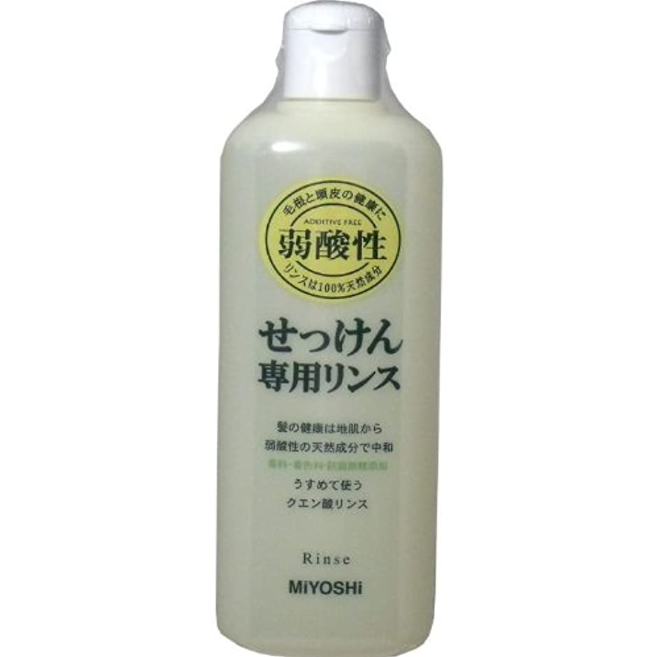 シガレット召集するほとんどの場合髪の健康は地肌から、弱酸性の天然成分で中和!!香料、防腐剤、着色料無添加!うすめて使うクエン酸リンス!リンス 350mL【2個セット】