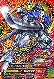 ガンダムトライエイジ/鉄血の5弾/TK5-039 ガンダム・バルバトス(第6形態) P