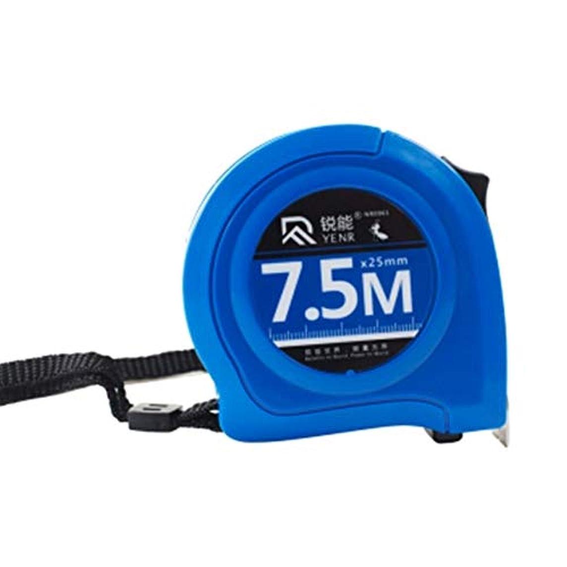 オーバーフロー運搬潜水艦LIMINGMENG メジャーの3メートル、5メートル、7.5メートルスチールメジャー、測定ツールボックス定規、伸縮定規、定規メートル、メートル法テープ、高品質 (Color : 7.5m)
