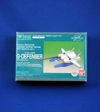 【中古】B-CLUB 1/144 FXA-05D Gディフェンサー [Ver.Ka] (原型:小松原) 《ガレージキット》 (内袋開封済み)