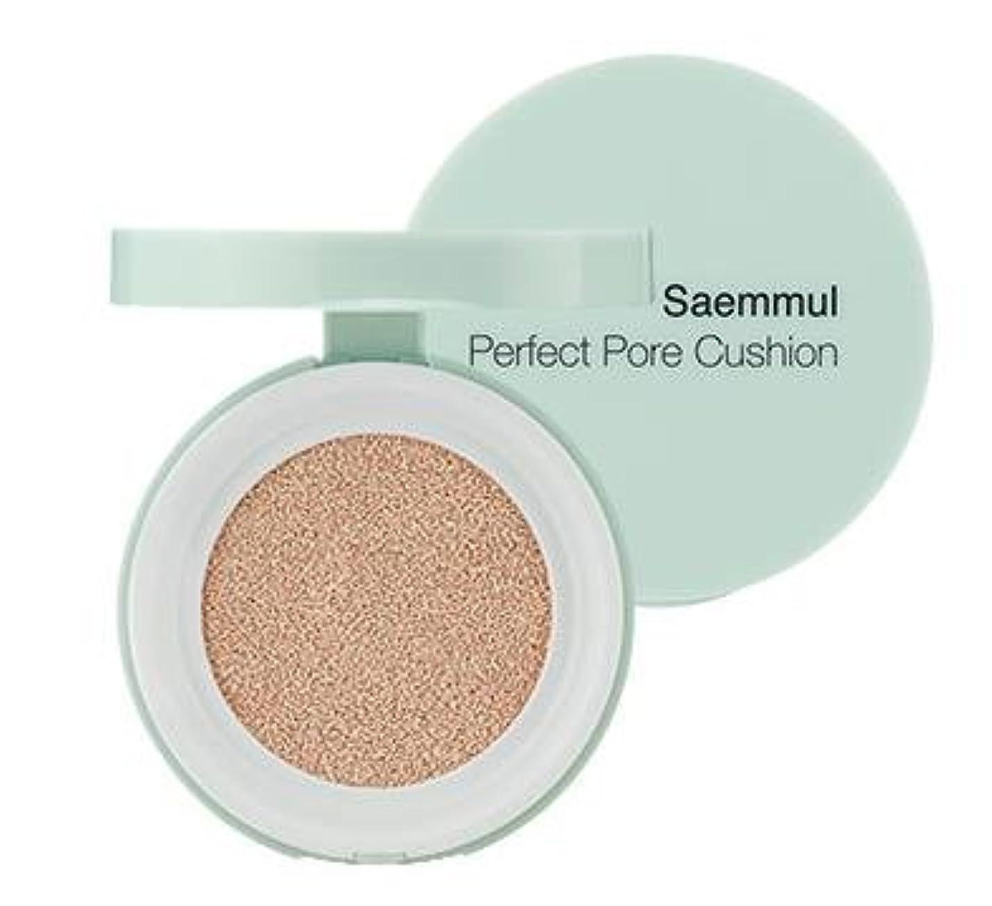 不適当すすり泣き可塑性The SAEM Saemmul Perfect Pore Cushion # 01 Light Beige ザセム センムルパーフェクトポアクッション [並行輸入品]