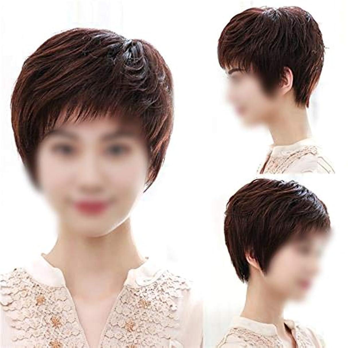 砲兵失う工業化するYOUQIU 女子ダークブラウンショートヘア中年手織りの実髪の髪の自然のリアルなウィッグウィッグ (色 : Natural black)