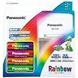 パナソニック(Panasonic) 急速充電器セット(単3形×4本付)充電式EVOLTA Rainbow K-KJQ08M40K