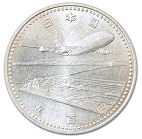 関西国際空港開港記念 500円 白銅貨