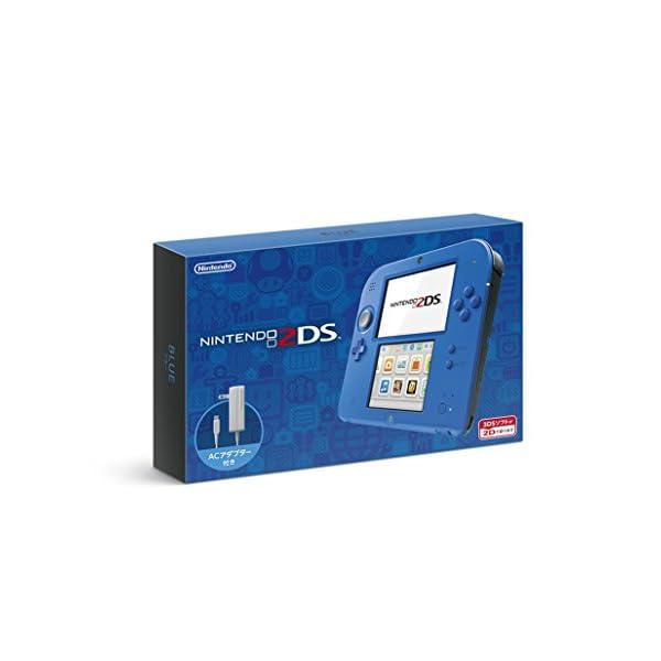 ニンテンドー2DS ブルーの紹介画像2
