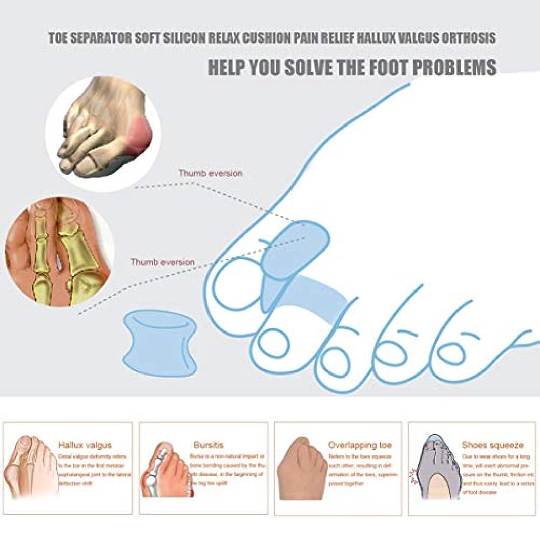 長いですメディア通行料金Toe Separator Soft Silicon Feet Care Braces Professional Supports Tools Relax Cushion Pain Relief Hallux valgus...
