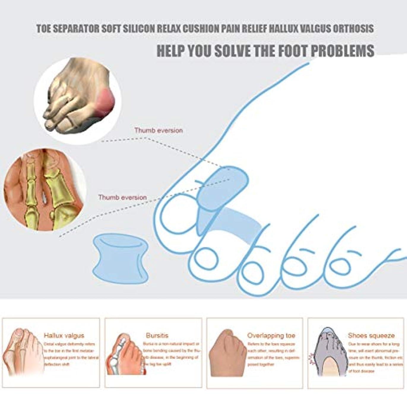 モンキー慈悲深いマリンToe Separator Soft Silicon Feet Care Braces Professional Supports Tools Relax Cushion Pain Relief Hallux valgus...